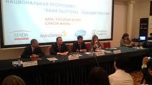Председатель Комитета Государственной Думы по охране здоровья с  Председатель Комитета Государственной Думы по охране здоровья с рабочим визитом в Казани