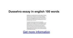 dussehra essay in english words google docs