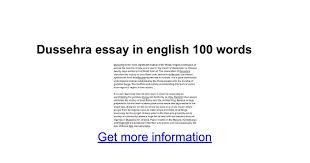 Diwali essay writing in english