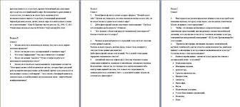 Контрольная работа по философии Вариант № й семестр   80 руб