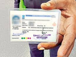 Exemption Fake Gurgaon Hindustan Cards Defence From Toll For Gurgaon Id Times Used