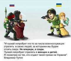 Террористы спрятали военную технику во дворе одной из школ оккупированного Донецка, - ОБСЕ - Цензор.НЕТ 2898