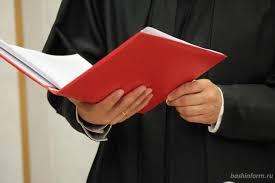 В Башкирии для жестокого убийцы женщин прокурор требует  В Башкирии для жестокого убийцы женщин прокурор требует пожизненное лишение свободы ПРАВО ПРОИСШЕСТВИЯ новости башинформ рф