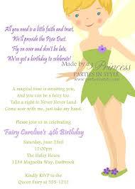 Tinkerbell Invitations Printable Free Tinkerbell Template Invitation