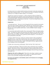 Article Review Essay Example Essay Wikipedia