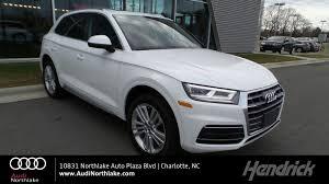 2018 Audi Q5 in Charlotte, NC | Audi Northlake