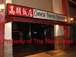 New Kitchen Chinese Restaurant La Puente Ca