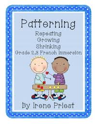 Growing And Shrinking Math Patterning Repeating Growing Shrinking Grades 2