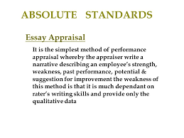performance management ppt video online absolute standards essay appraisal