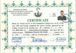 my qualifications   e15881607157515831577