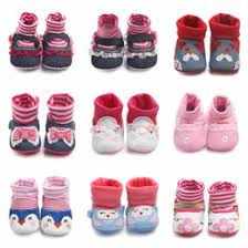 Cartoon Shoes For Baby Boy Online Shopping | Cartoon Shoes For Baby ...