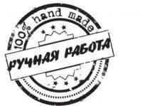 "<b>Открытки ручной работы</b>""Made With <b>Love</b>"" | ВКонтакте"