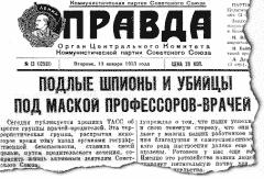 В Следкоме РФ пленных Савченко и Сенцова сравнили с Чикатило - Цензор.НЕТ 8036