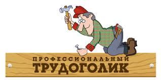 Купить <b>струбцину</b> в Рязани по выгодной цене. <b>Струбцины</b> в г ...