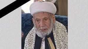 توكل كرمان تعزي في وفاة القاضي محمد بن اسماعيل العمراني