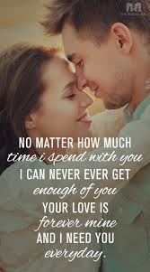 Best Love Quotes Delectable 48 Passionate And Famous Love Quotes For Her Love N Marriage