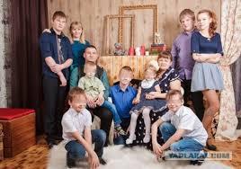 Вместо поездки в Москву многодетной семье подарили литровый термос  Вместо поездки в Москву многодетной семье подарили литровый термос