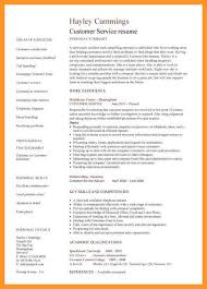 areas of expertise for customer service 12 13 resume samples for customer service positions