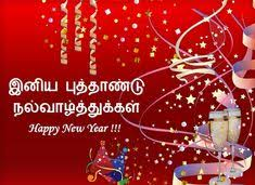 Happy Tamil New Year 2018,Puthandu Wishes,தமிழ்,Greetings ...