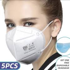 All <b>Kn95 Mask</b> Virus Listing,Promotional Items Supplier In China