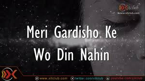 Heart Touching Sad Urdu Hindi Poetry Female Voice Youtube