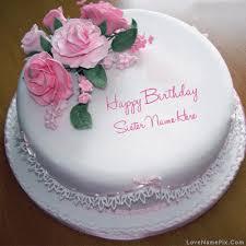 Birthday Cake With Name Maker Online Kidsbirthdaycakewithyeargq