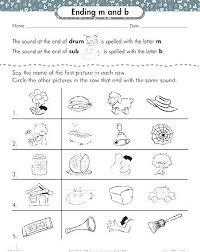 Letter Practicing Free Practicing Beginning Letter Sound Worksheet Practice In