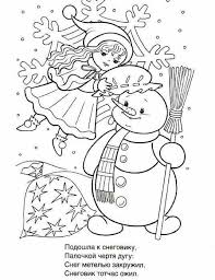 Small Picture 562 best Color me pretty Snowmen images on Pinterest Coloring