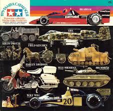 tamiya catalog 1979 1