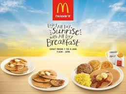 mcdonald s menu 2014 breakfast. Simple 2014 That Feel Of Never Waking Up In Time To See The McDonaldu0027s Breakfast Menu  Never Being Able A McMuffin Or McHash Brown Greet Your Arrival  With Mcdonald S Menu 2014 Breakfast U