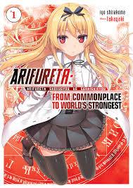 Arifureta Shokugyou De Sekai Saikyou Light Novel Volume 1 Illustrations Arifureta Shokugyou De Sekaisaikyou Kyuutranslations