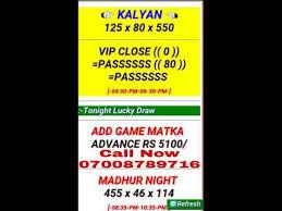 Videos Matching Kalyan Matka 04 06 2019 04 06 2019 Kalyan