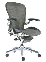 Herman Miller Aeron Office Chair Size B  Mesh Chairs Herman Aeron Office Chair Used