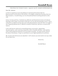Sample Cover Letter Customer Service Representative Client For Call