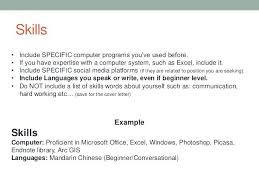 basic computer skills for resumes basic computer skills cv example resume examples ideas for software