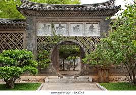 Family Garden Chinese