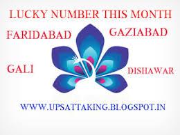 Ghaziabad Chart 2018 Gaziabad Chart Gaziabad Record Chart 2018 Satta King Fast