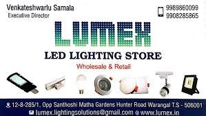 Image Led Downlight Header Image For The Site Facebook Lumex Lighting Store light House Lighting Shop In Warangal