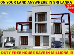 home plans sri lanka 2017