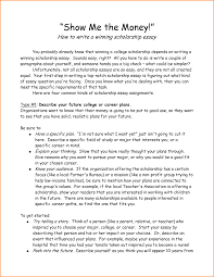 great college scholarship essays scholarship application essay example emcc