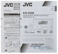 jvc kw v50bt jvc kw xs68 car stereo sonic electronix product limited time only receive a jvc stereo jvc kw v50bt