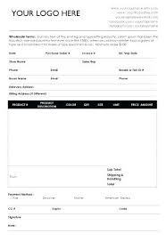 Access Order Form Template Software Request Form Template Software Change Order