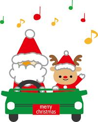 「クリスマス イラスト」の画像検索結果