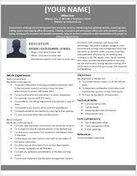Office Clerk Resume Sample Free Professional Resume Templates