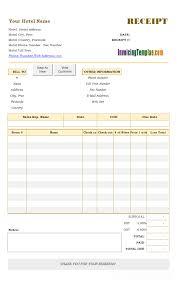 Format Of Receipt Receipt Template 17