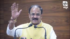 Arvind Limbavali Excellent Speech Video State Bjp Secretariat Jagannath Bhawan Alo Tv Kannada