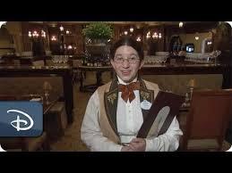 Restaurant Hostess Every Role A Starring Role Carthay Circle Restaurant Hostess Disneyland Resort
