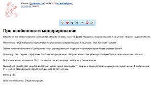 Новости Украины | Страница 4936 | WarOnline.org | Израильский Военно ...