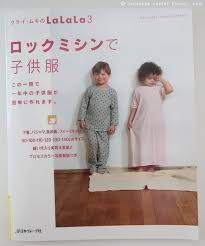 book review children s clothing with a lock machine