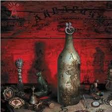 CD-музыка: <b>Аквариум</b>. <b>Оракул Божественной</b> Бутылки. 2 ...